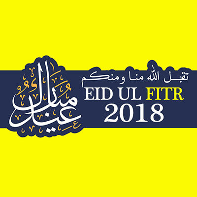 Featured Images - Eidl Fitr.jpg