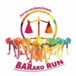 UBLC Barako Run 2018