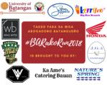 UBLC Barako Run 2018 - Sponsors