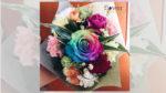 Flower works - True Love.jpg