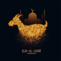 July 20, 2021 - Eidul Adha