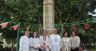 Pagpapasinaya ng Bantayog-Wika sa Probinsya ng Batangas