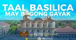 Ang Bagong Gayak ng Basilika ng St. Martin of Tours